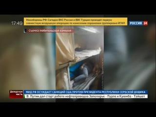 Заключённые ведут прямые трансляции прямо из колонии (Новгород)