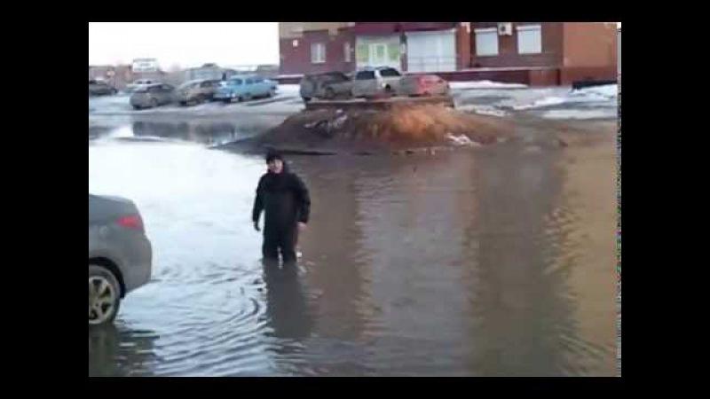 Дороги Тюмени (ул.Казачьи луга, Лесобаза)