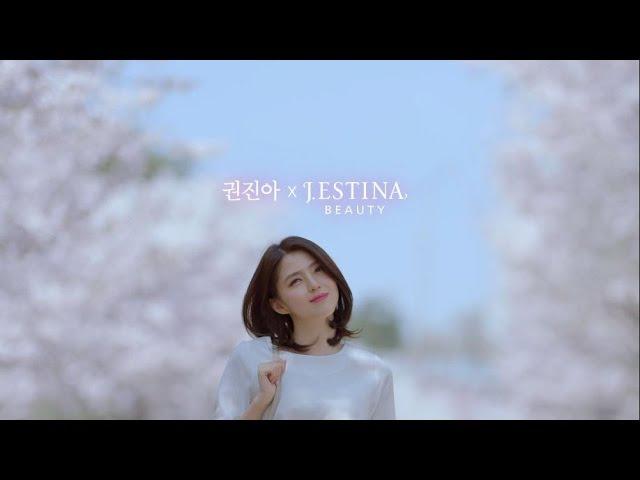 Kwon Jinah J.ESTINA BEAUTY 권진아 X 제이에스티나 뷰티 [혼자라도 빛나] MV