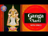 Jai Gange Mata - Ganga Ji Ki Aarti With Lyrics | Hindi Devotional Songs
