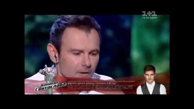 Андрей Лучанко и Святослав Вакарчук Черемшина Голос Страны Суперфинал Сезон 5