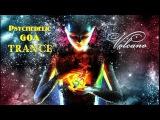 New BEST Progressive Psychedelic GOA Trance - Volcano 2017 Лучший прогрессив Psy транс