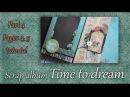 Скрап альбом Алиса в стране чудес Страницы 4 5 Процесс создания
