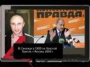 Не раскрытые убийства в Крыму Для прокурора Крыма