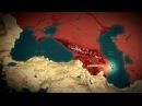Документальный фильм «Цель Баку. Как Гитлер проиграл войну за нефть»