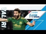 Диего Валери — Лучший игрок 1-ой недели