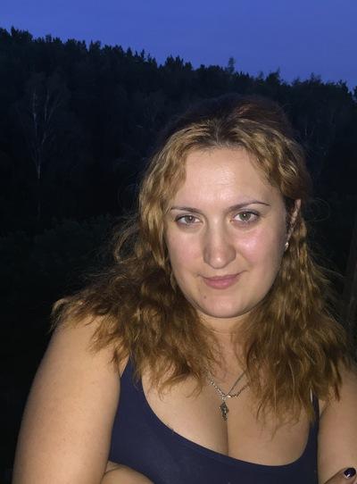 Ирина Назаркина