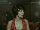 Братья Рико. -1 сер. 1980. (СССР. фильм-драма, детектив)