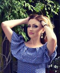 Таня Плихун