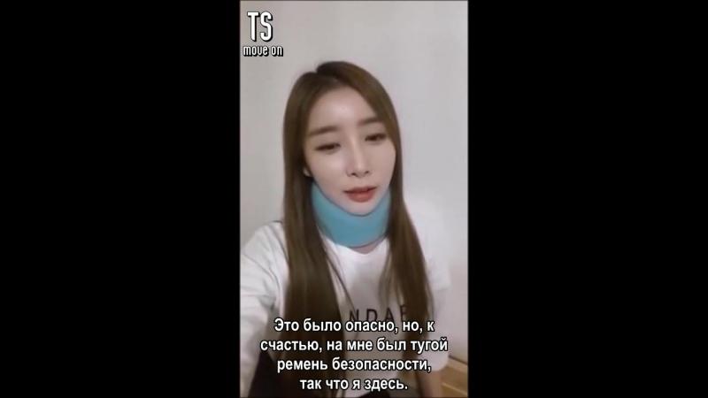 [RUS SUB] Прямая трансляция Гаён в Instagram (2016.10.12)