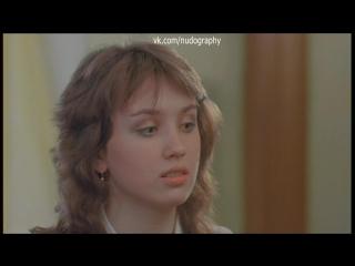 Наталья Щукина и Елена Кучеренко в фильме