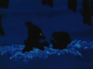 М_ф Как Ёжик и Медвежонок встречали Новый Год, 1975 г