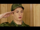 Кремлевские Курсанты Сезон 1 Серия 12