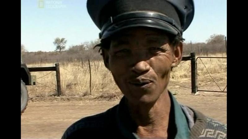 Долгий путь на юг. От Ботсваны до Кейптауна