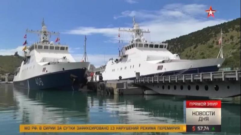 Береговая охрана Крыма усилена новейшим сторожевым кораблем