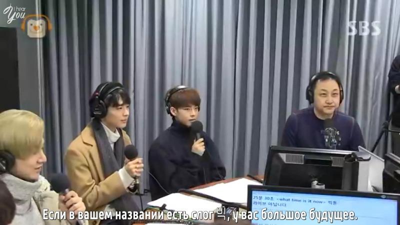[RUS SUB] VICTON @ SBS Love FM Song Euni, Kim Suks Sistar Radio