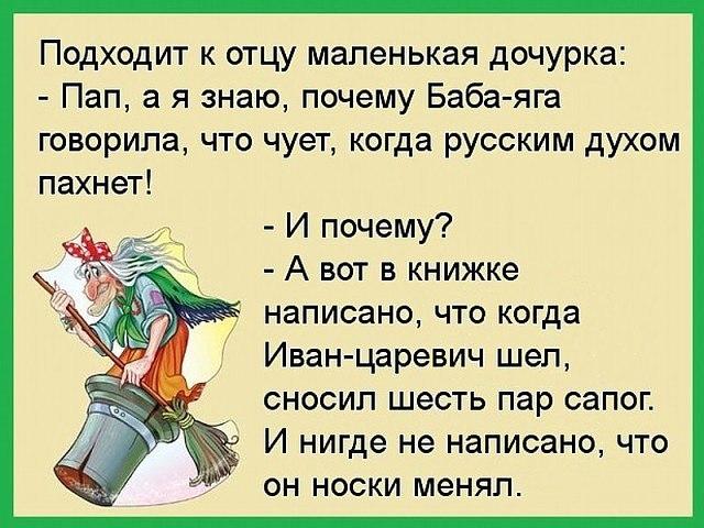 https://pp.vk.me/c637427/v637427299/d688/tOKVI9IG_fQ.jpg