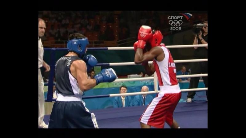 Бакыт Сарсекбаев.(Каз) vs Карлос Бантеура.(Куба )Пекин 2008 финал 69кг