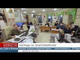 Интервью с Екатериной Митяевой. Первый городской телеканал.