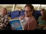 Когда не хочешь, чтобы занимали место рядом с тобой в самолете