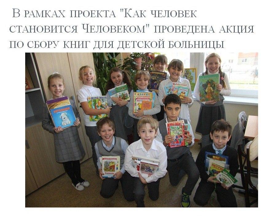 Слово о матери открытый классный час давыдова анастасия вячеславовна
