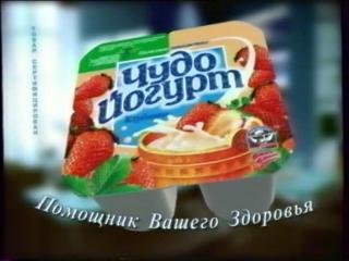 Staroetv.su / Реклама (РТР, 6.10.2001). 3