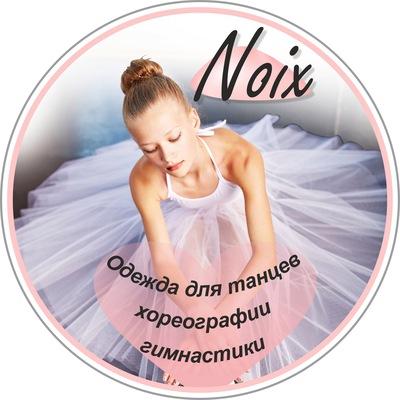 Elena Noix
