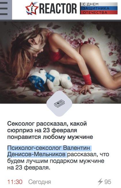 soveti-seksologov-kak-ponravitsya-muzhchinam