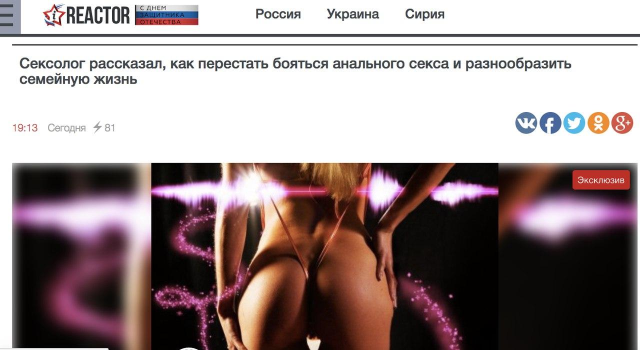 kak-perestat-boyatsya-analnogo-seksa