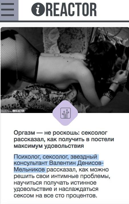 seks-kak-poluchit-orgazma-foto-bolshih-pop-medsester