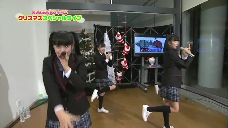 KAGAJO☆4S (Final 4) - Young Woman [2013.12.25] J-COM Bukatsu ōre yūyake JUMP!
