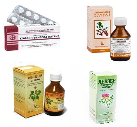 Лекарства, поднимающие давление