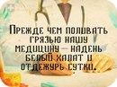 Любовь Лабицкая фото #5
