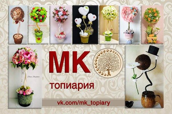 vk.com/album-94950794_216273035