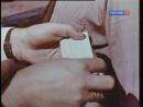 Семь шагов за горизонт 1968