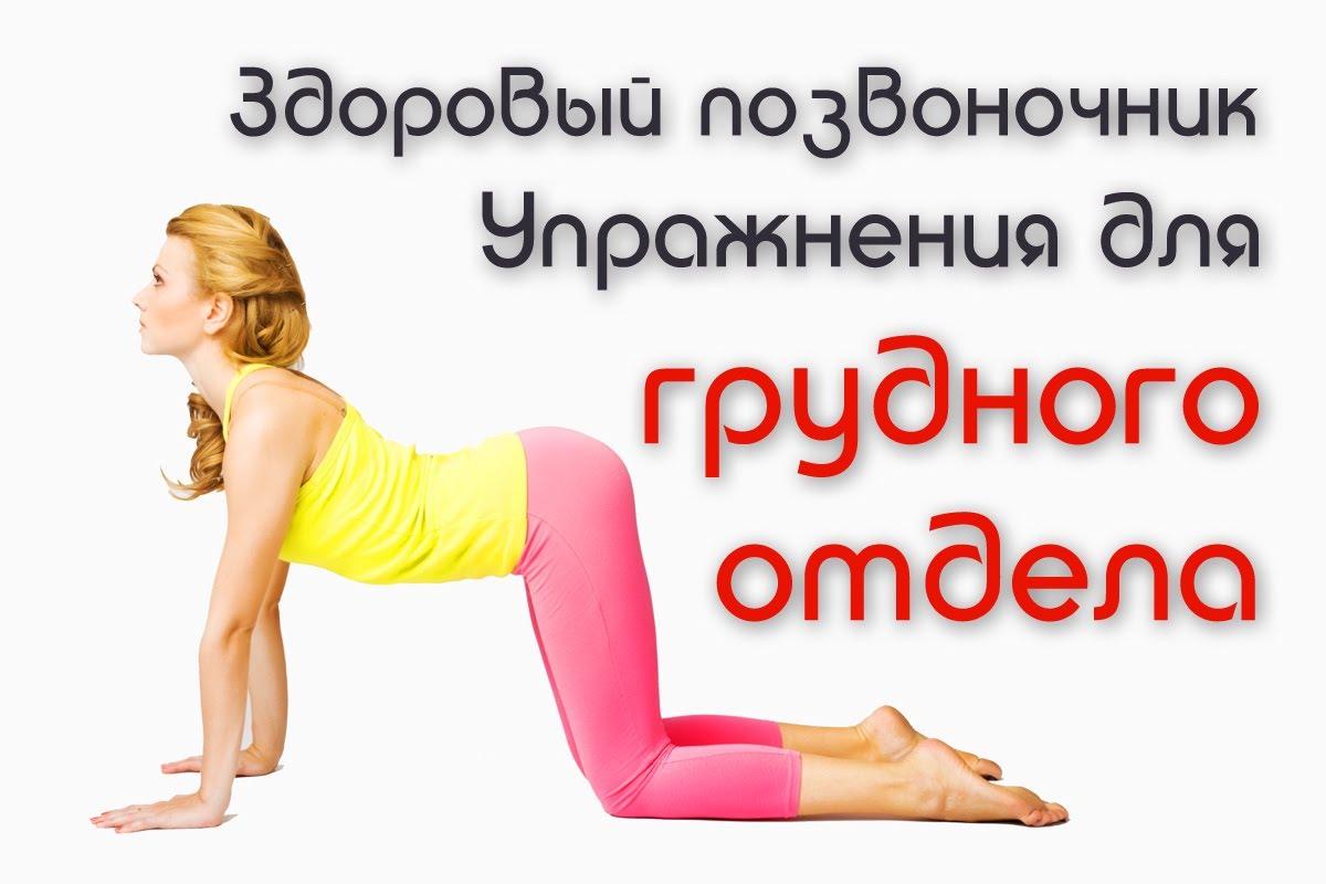 гимнастика убрать жир живота