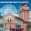"""Музейно-выставочный центр АО """"Апатит"""". Кировск"""