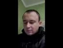 Інформацію Приховано - Live