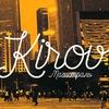 KIROV /официальная группа/