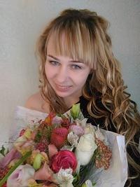 Наталия Фрич