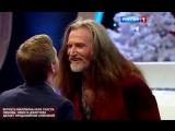 РОССИЯ 1: ДЖИГУРДА vs. КОРЧЕВНИКОВ