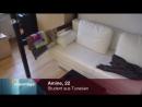 Diebstahl, Drogen und Gewalt-Die Nordafrikaner Szene Polizei Einsatz Reportage-HD