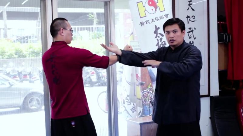 黃正斌師父示範 鳴鶴拳 八步連運用 Мастер Хуан Zhengbin демонстрация стиля Кулак журавля