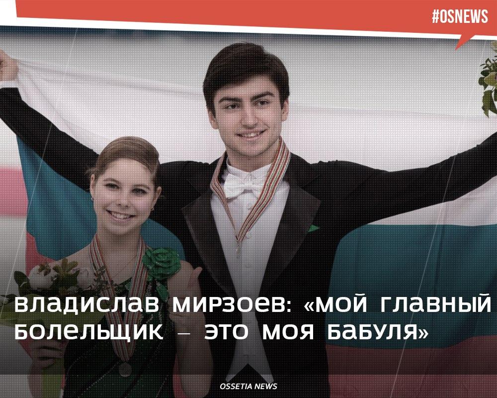 Мишина - Мирзоев (пресса) - Страница 2 4YTwERlTQZY