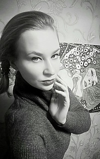 Анастасия Бухарова