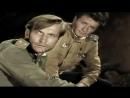 «В бой идут одни старики» (1973) - драма, военный, реж. Леонид Быков HD 1080