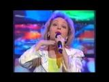 Таня Буланова-Мой ненаглядный (СОЮЗ-21, 1997 год)