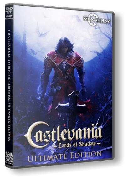 Castlevania: Lords of Shadow – Ultimate Edition [v 1.0.2.9u2] (2013) PC   RePack от R.G. Механики