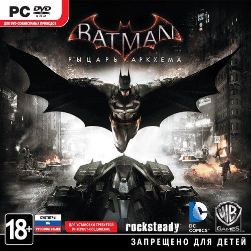 Batman: Arkham Knight - Premium Edition [v 1.6.2.0 + DLC] (2015) PC   RePack от xatab