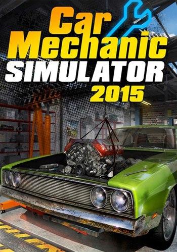 Car Mechanic Simulator 2015: Gold Edition [v 1.1.0.6 + 11 DLC] (2015) PC | RePack от xatab
